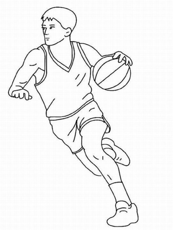 Basketball Drawing Step By Step at GetDrawings Free for