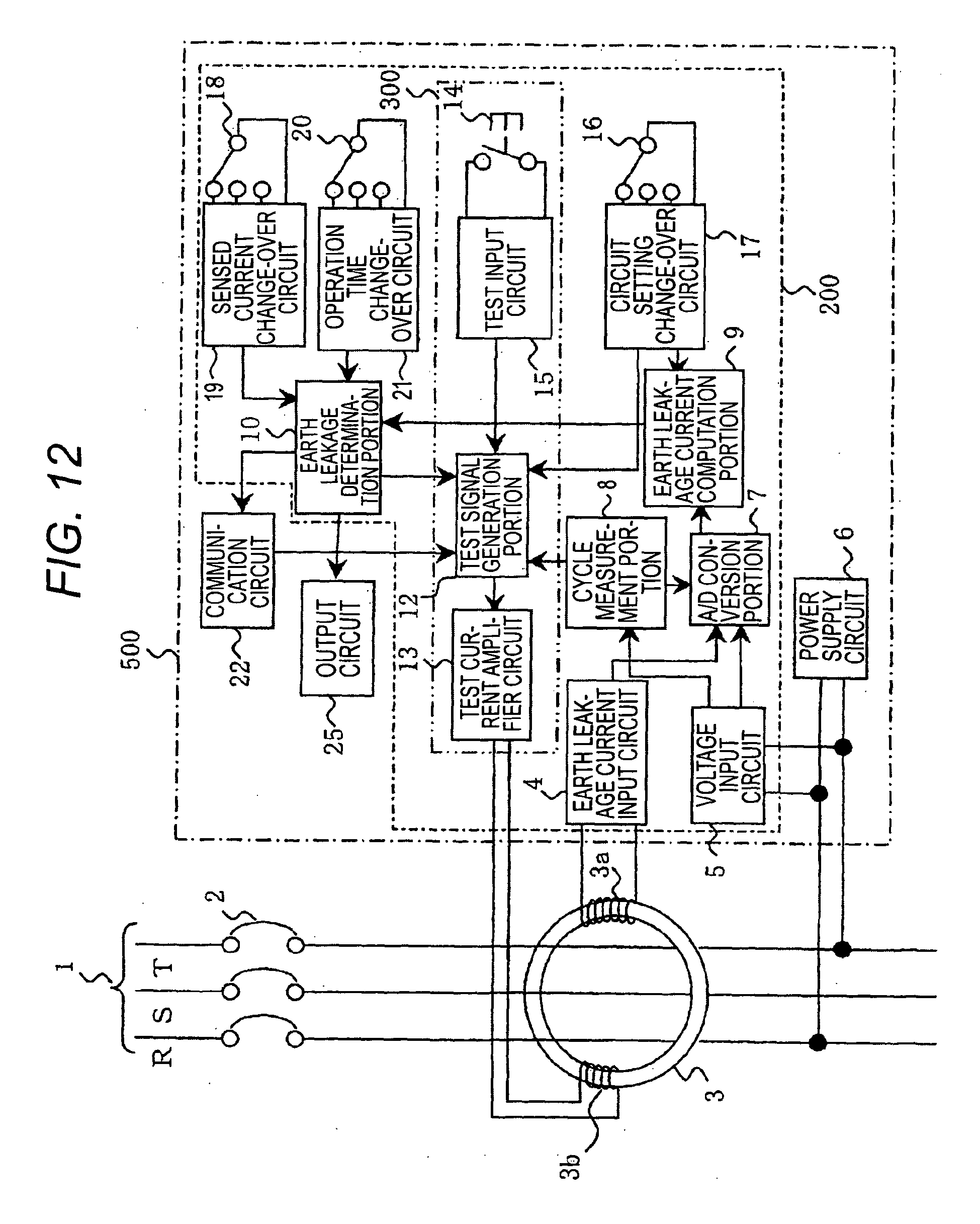 electric leakage relay