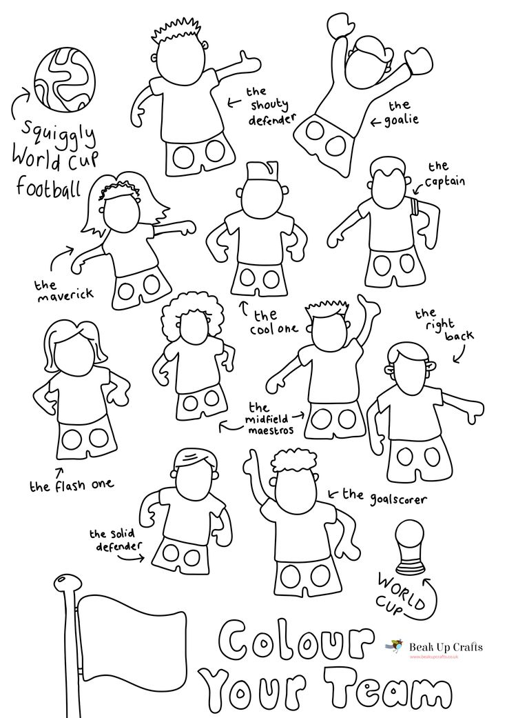 Football Play Drawing Template at GetDrawings Free for