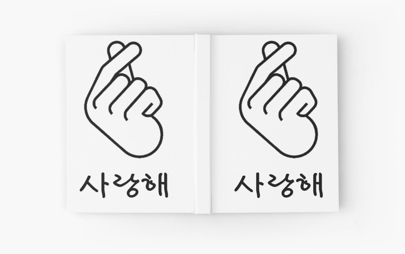 I Love You Sign Language Drawing At Getdrawingscom Free