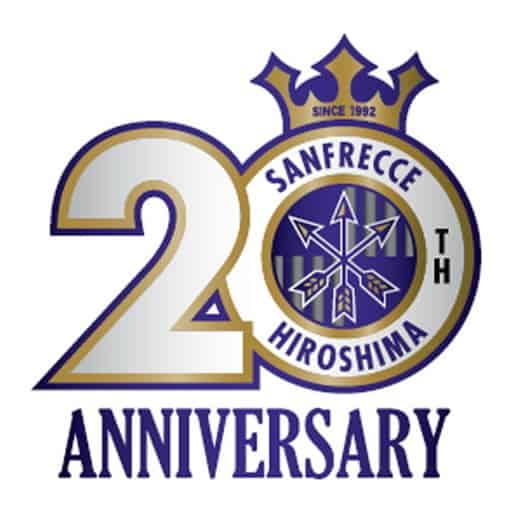 sanfrecce 20th anniversary emblem