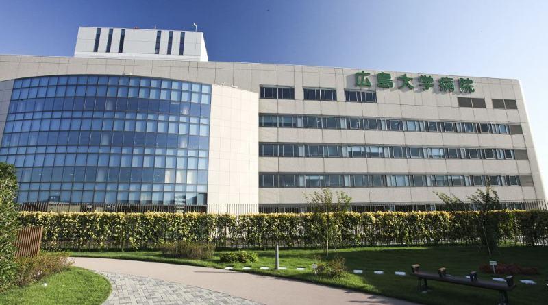 hiroshima univeristy hospital