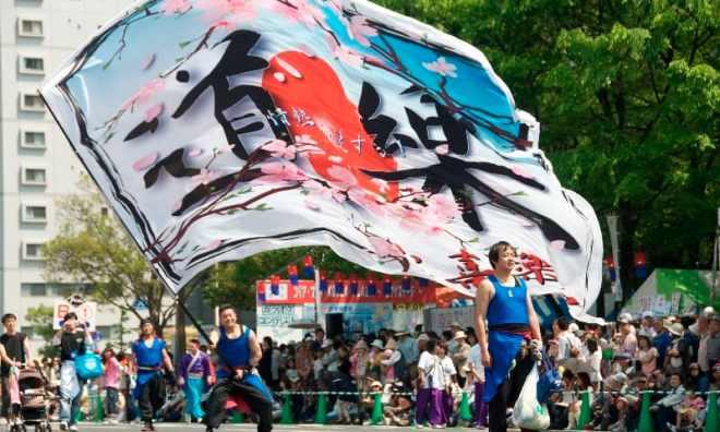 yosakoi parade