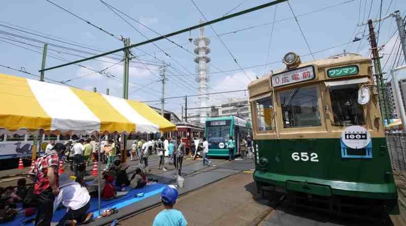 Hiroden Streetcar Festival - 02