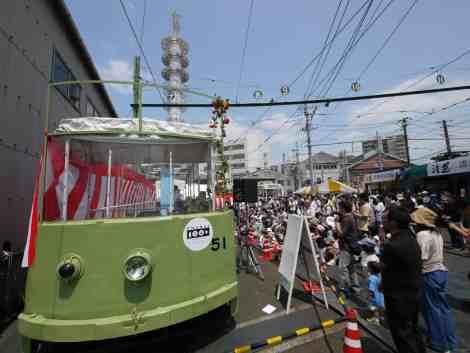 Hiroden Streetcar Festival - 03