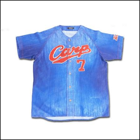 carp denim shirt