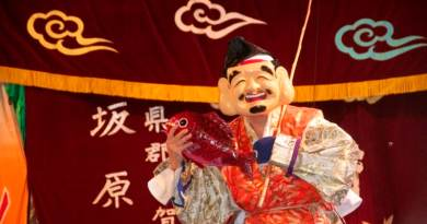 kagura-at-shirakami-san-autumn-festival