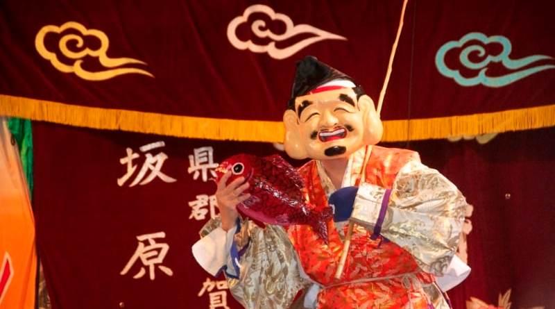 kagura-at-shirakami-san-autumn-festival