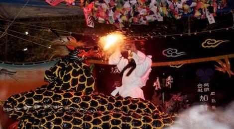 yamato-no-orochi-kagura-at-shirakami-san-autumn-festival