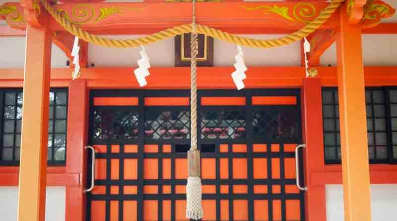 Kinkō Inari Shrine - 03