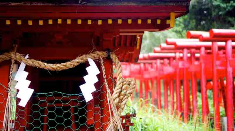 Kinkō Inari Shrine - 07