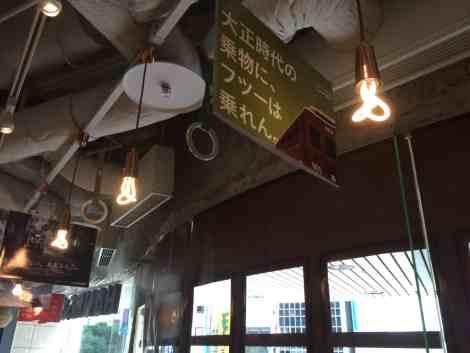 Hiroden Cafe - 6