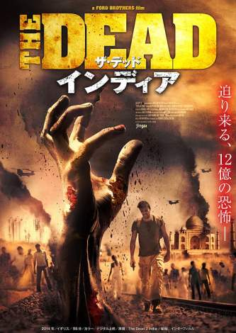 the dead 2 india
