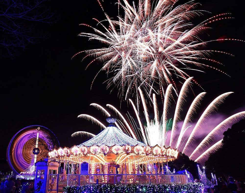 Amusement Park Under The Stars - Miroku-no-sato