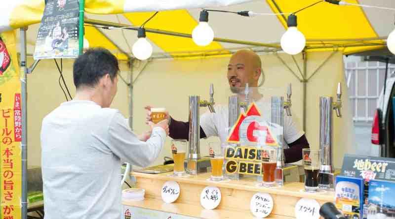 daisen g-beer