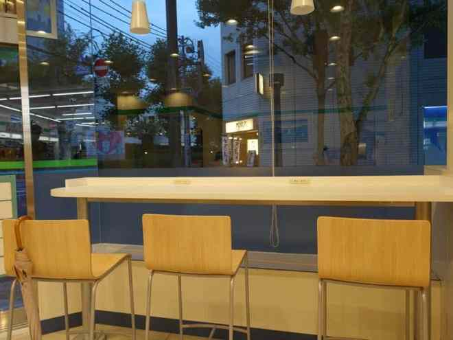 Family Mart free space