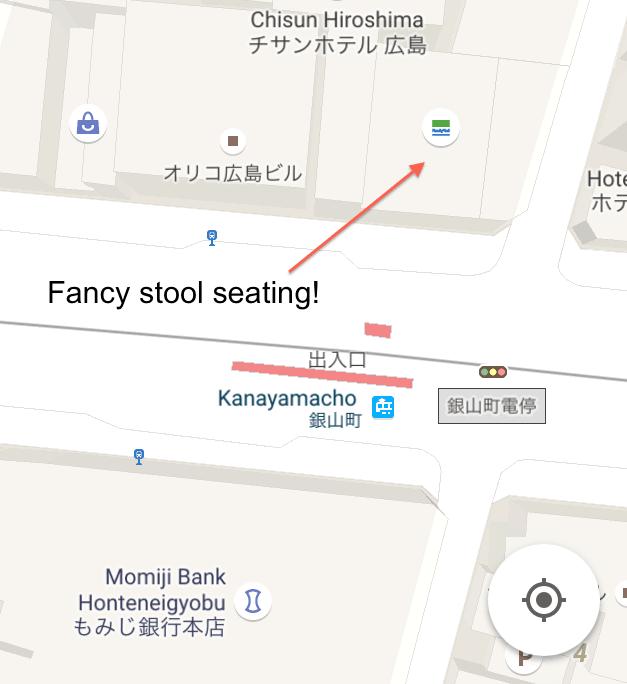 FamilyMartseat