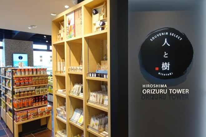 Orizuru Tower - gift shop