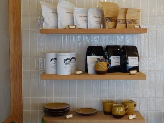 cafe luster in ushita, hiroshima - on sale