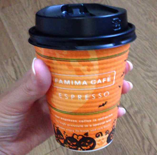 family mart halloween coffee cup