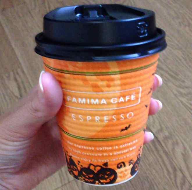 family mart halloween coffee cup