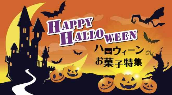 happy-konbini-halloween