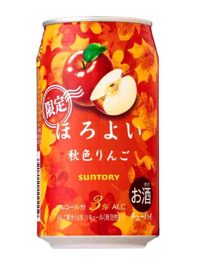Suntory Horoyoi Apple Chuhai