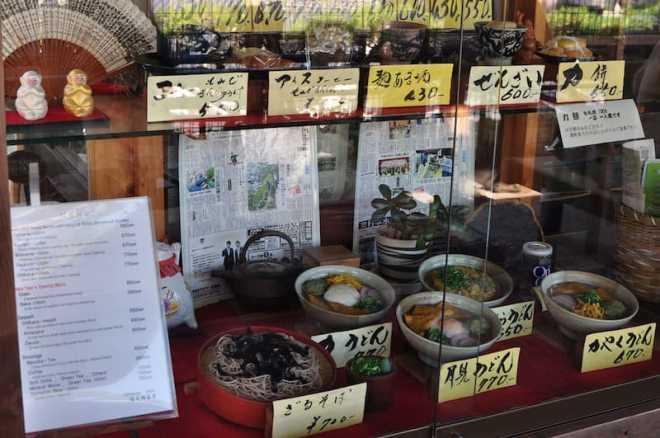Food displays at To-no-oka Chaya noodle shop next to the 5 storey pagoda on Miyajima in Hiroshima, Japan