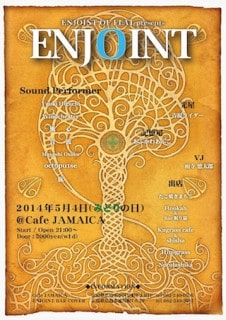 enjoint flyer
