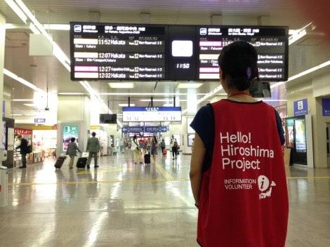 Hello! Hiroshima Project