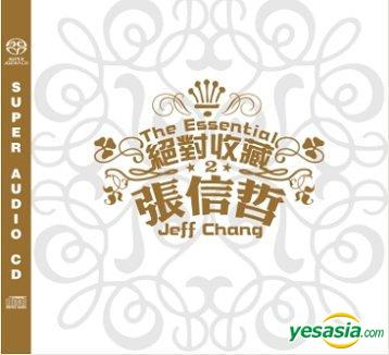 張信哲 (Jeff Chang) – 絕對收藏 張信哲 The Essential Jeff Chang (2014) SACD ISO