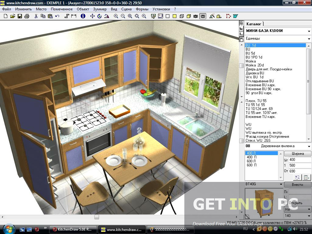 Drawing Software Kitchen Design 3d Kitchen Download Magnificent Home Design