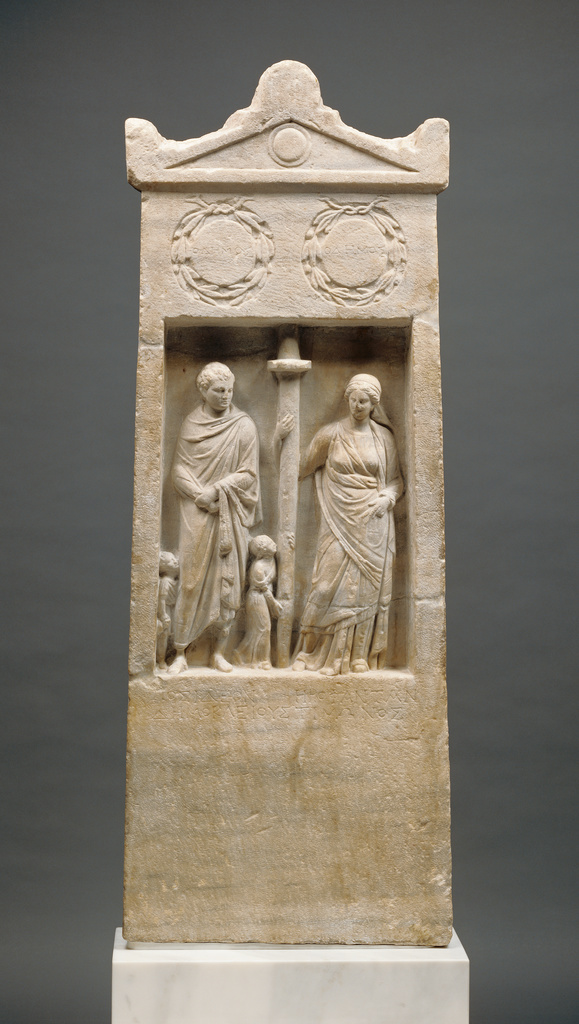59 In Cm Grave Stele Of Herophanta And Posideos (getty Museum)