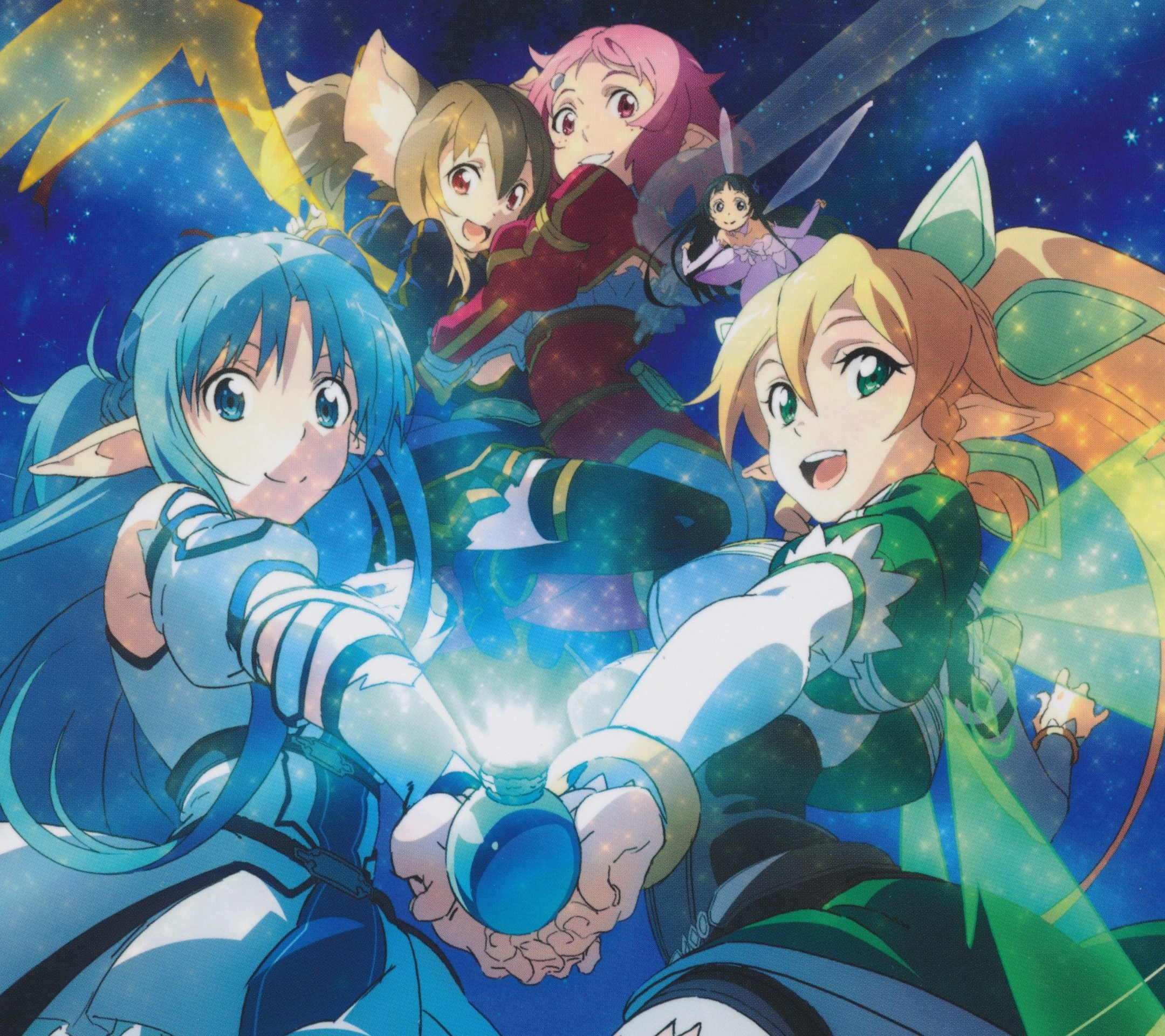 Asuna Android Cute Wallpaper Sword Art Online Wallpaper 3d 68 Images