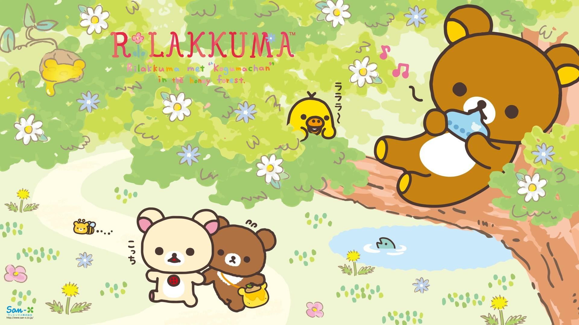 Cute Sanrio Wallpapers Rilakkuma Iphone Wallpaper 87 Images