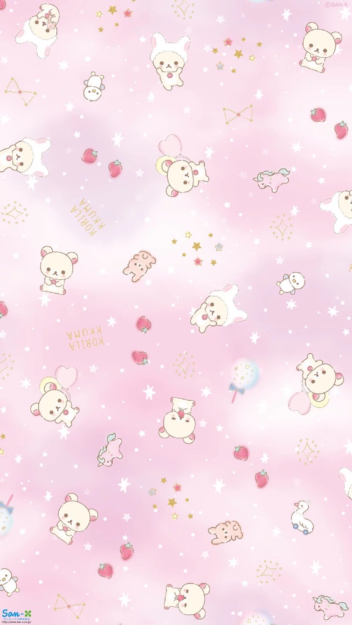 Cute Christmas Kitten Wallpaper Kawaii Strawberry Wallpaper 60 Images
