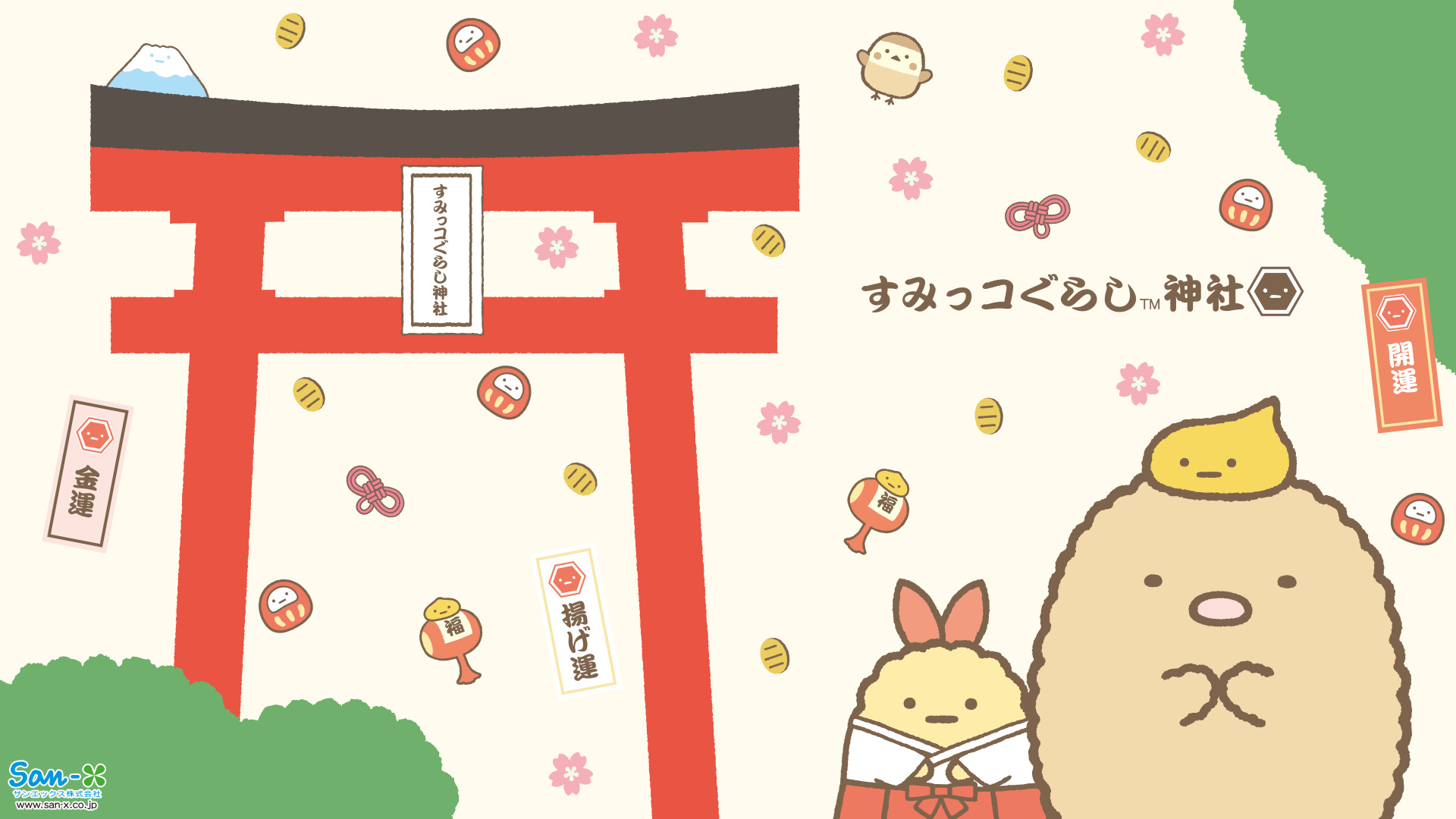 Panda Anime Wallpaper Kawaii Wallpapers 76 Images