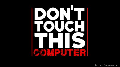 Dont Touch Wallpaper (86+ images)