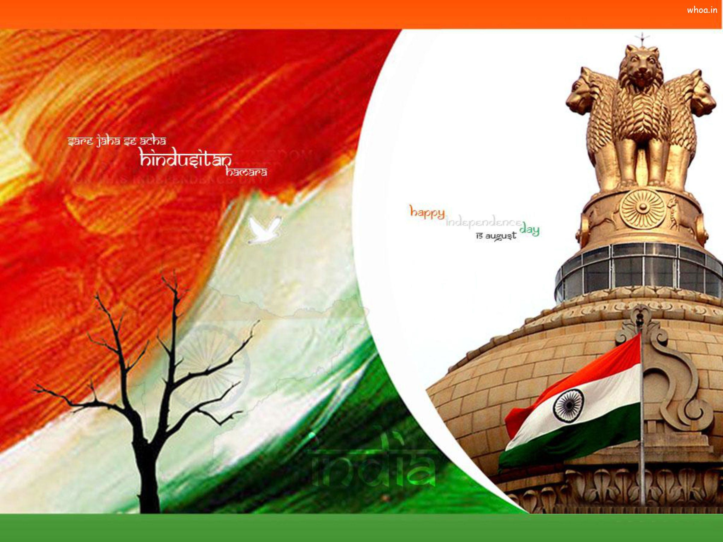 Indian Flag Animation Wallpaper Independence Day Wallpaper Hd 2018 74 Images
