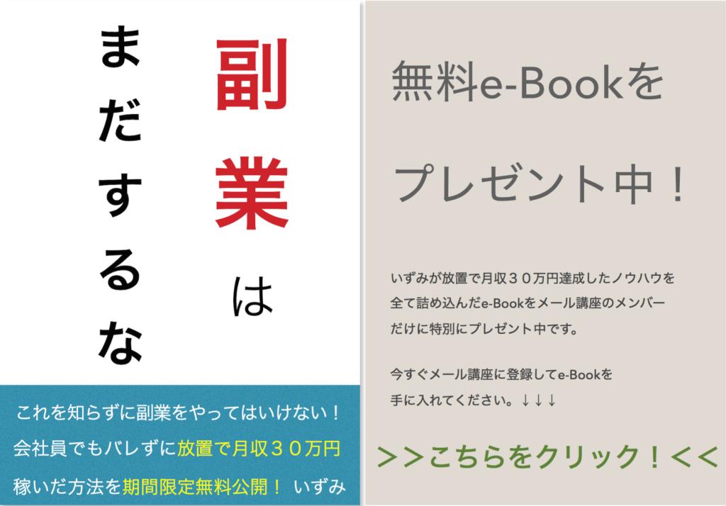 スクリーンショット 2015-11-07 9.55.23