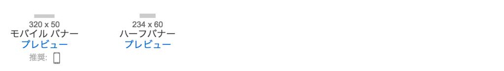 スクリーンショット 2016-07-06 9.54.32