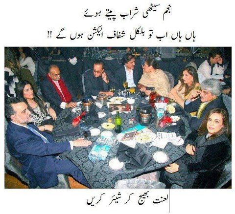 Najam Sethi is drinking Wine