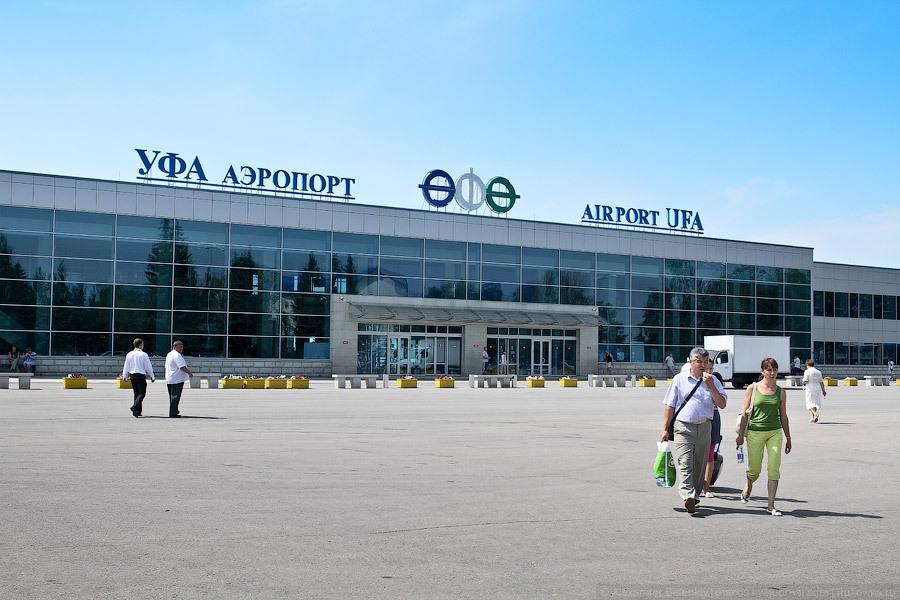 аэропорт столицы Башкортостана