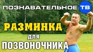 Герман Тюхтин