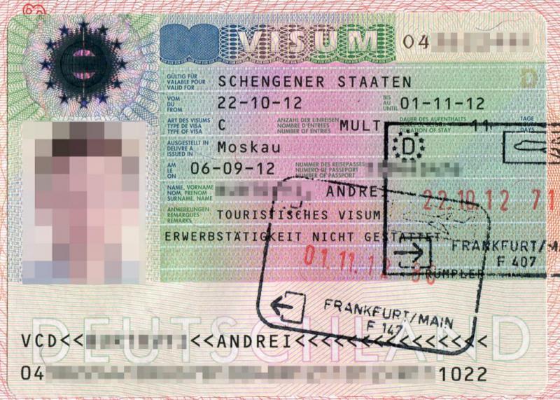 Как сделать визу по приглашению в германию