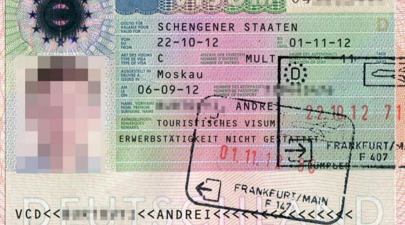 Как сделать визу гостевую в германию