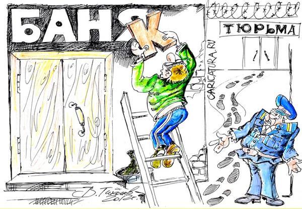 bank karikatura