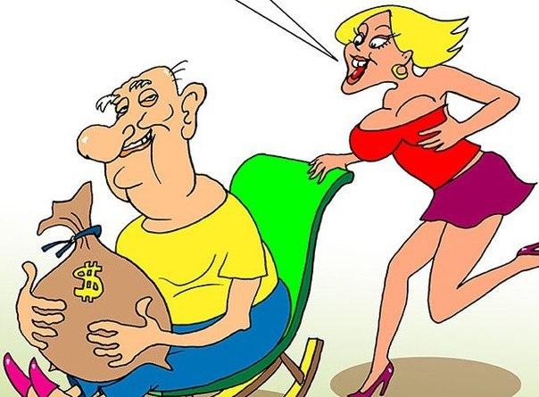 karikatura brak po rascetu