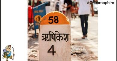 Rishikesh-7