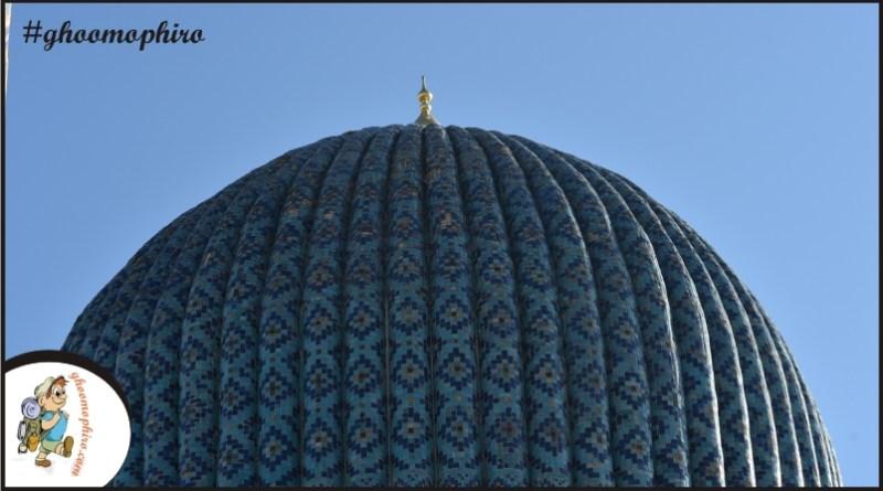 "The Beautiful City of Mosques ""Samarkand"""